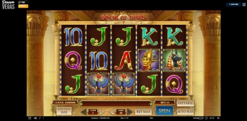 Dream Vegas Slot Game Screenshot
