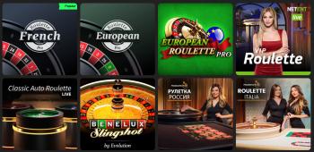Swift Casino Screenshot 9